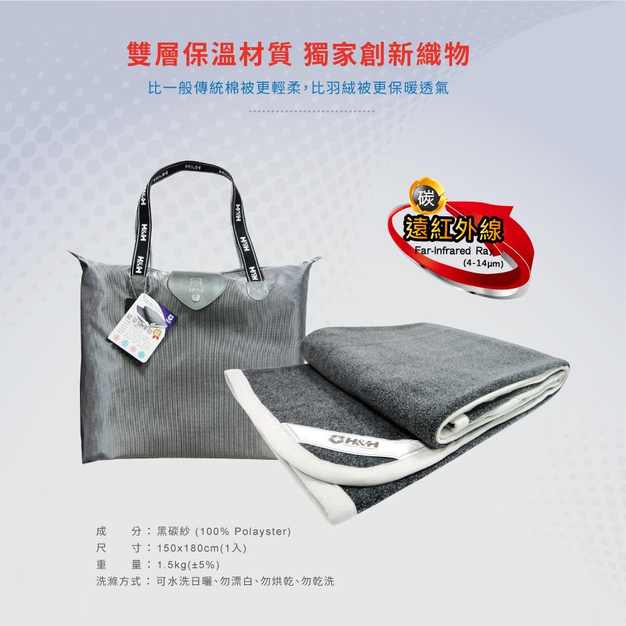 雙層保溫材質,比一般傳統棉被更輕柔